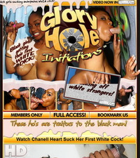Gloryhole Initiations Review