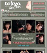 Tokyo Face Fuck Review