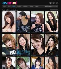 AV Anal Members